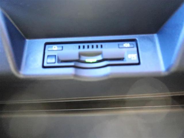 プログレス メタル アンド レザーパッケージ 革シート サンルーフ フルセグ メモリーナビ DVD再生 バックカメラ 衝突被害軽減システム ETC LEDヘッドランプ ワンオーナー アイドリングストップ(11枚目)