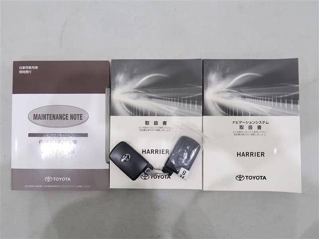 プログレス メタル アンド レザーパッケージ 革シート サンルーフ フルセグ メモリーナビ DVD再生 バックカメラ 衝突被害軽減システム ETC LEDヘッドランプ ワンオーナー アイドリングストップ(19枚目)