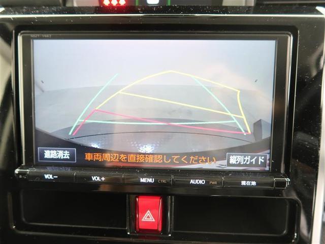 カスタムG-T フルセグ メモリーナビ DVD再生 バックカメラ 衝突被害軽減システム ETC 両側電動スライド LEDヘッドランプ ワンオーナー フルエアロ 記録簿 アイドリングストップ(10枚目)