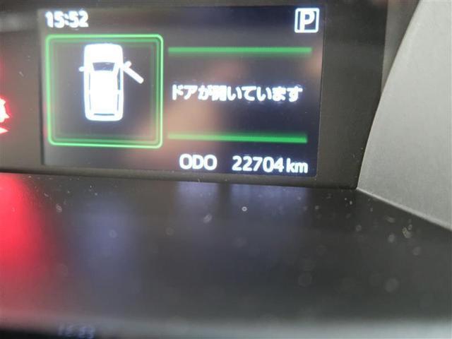 カスタムG-T フルセグ メモリーナビ DVD再生 バックカメラ 衝突被害軽減システム ETC 両側電動スライド LEDヘッドランプ ワンオーナー フルエアロ 記録簿 アイドリングストップ(13枚目)