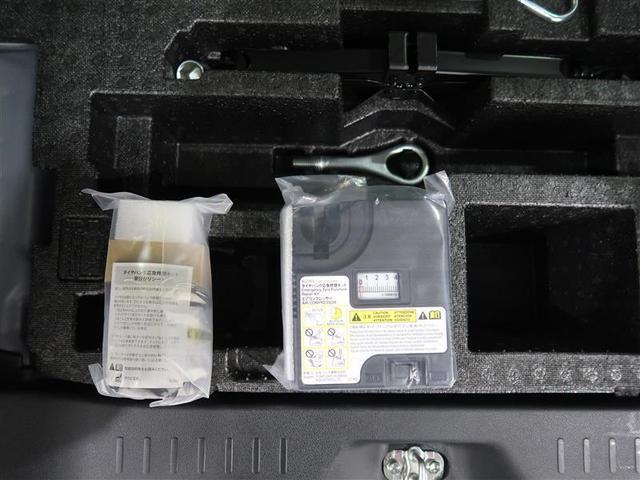 カスタムRS トップエディションSAIII フルセグ メモリーナビ DVD再生 バックカメラ 衝突被害軽減システム ETC ドラレコ 両側電動スライド LEDヘッドランプ ワンオーナー アイドリングストップ(17枚目)