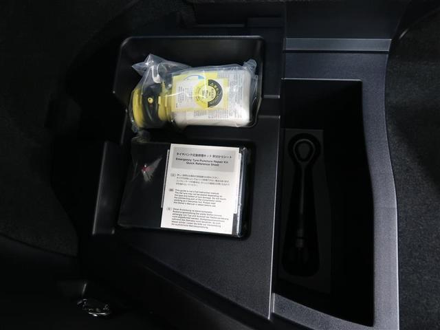 プレミアム アドバンスドパッケージ フルセグ メモリーナビ DVD再生 バックカメラ 衝突被害軽減システム ETC LEDヘッドランプ ワンオーナー(17枚目)