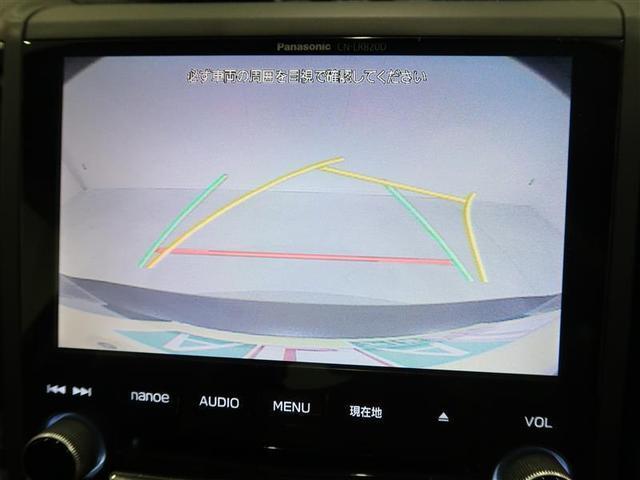 2.0i-L アイサイト フルセグ メモリーナビ DVD再生 衝突被害軽減システム ETC ドラレコ LEDヘッドランプ ワンオーナー アイドリングストップ(9枚目)