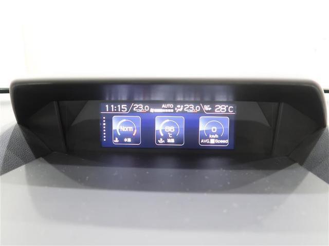 2.0i-L アイサイト フルセグ メモリーナビ DVD再生 衝突被害軽減システム ETC ドラレコ LEDヘッドランプ ワンオーナー アイドリングストップ(31枚目)