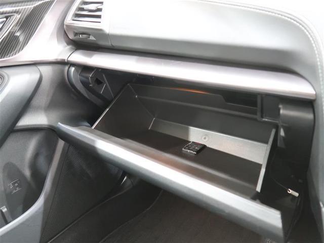 2.0i-L アイサイト フルセグ メモリーナビ DVD再生 衝突被害軽減システム ETC ドラレコ LEDヘッドランプ ワンオーナー アイドリングストップ(36枚目)