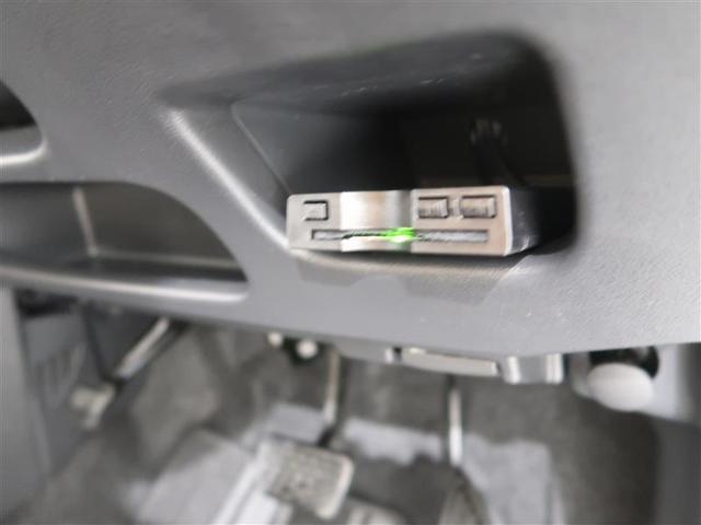 スタイルX SAII ワンセグ メモリーナビ DVD再生 衝突被害軽減システム ETC アイドリングストップ(7枚目)