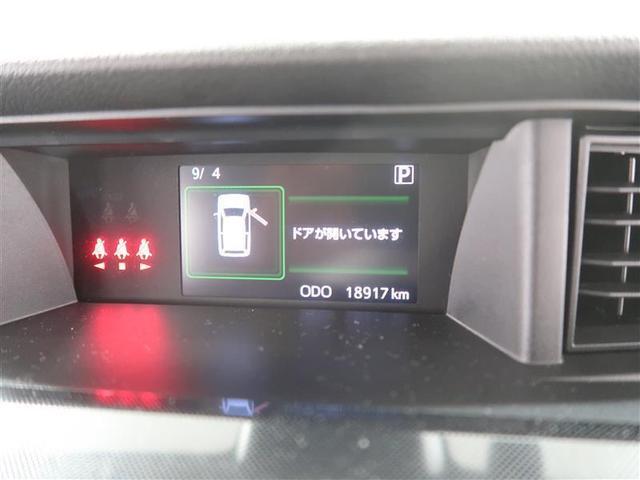 G フルセグ HDDナビ DVD再生 バックカメラ 衝突被害軽減システム ETC 両側電動スライド ワンオーナー 記録簿 アイドリングストップ(13枚目)