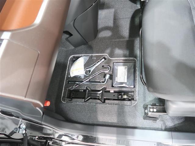 G フルセグ HDDナビ DVD再生 バックカメラ 衝突被害軽減システム ETC 両側電動スライド ワンオーナー 記録簿 アイドリングストップ(17枚目)