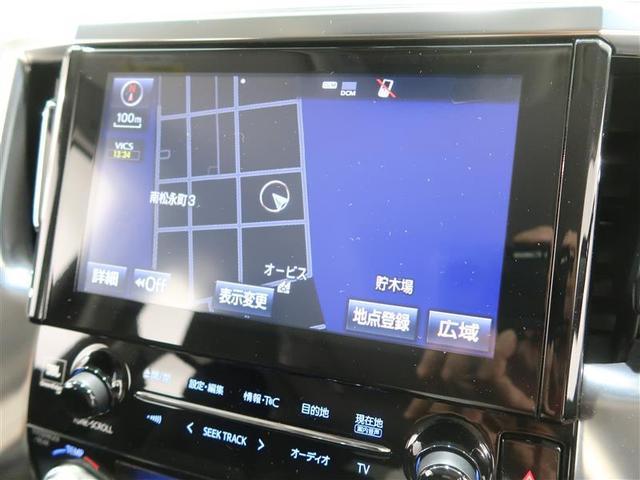 2.5S Cパッケージ フルセグ メモリーナビ DVD再生 後席モニター バックカメラ ETC 両側電動スライド LEDヘッドランプ 乗車定員7人 3列シート ワンオーナー(9枚目)