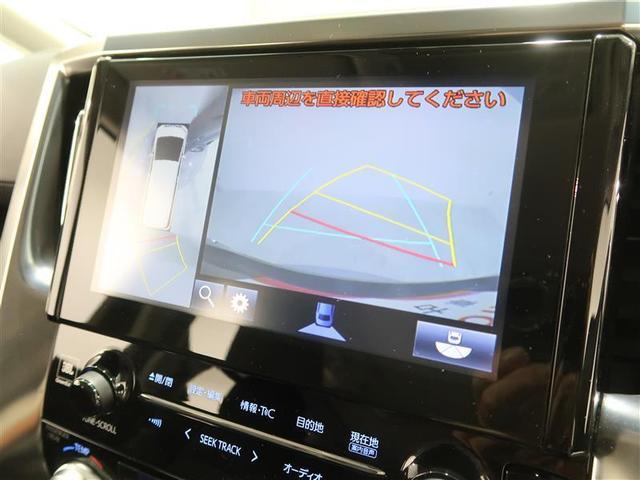 2.5S Cパッケージ フルセグ メモリーナビ DVD再生 後席モニター バックカメラ ETC 両側電動スライド LEDヘッドランプ 乗車定員7人 3列シート ワンオーナー(10枚目)