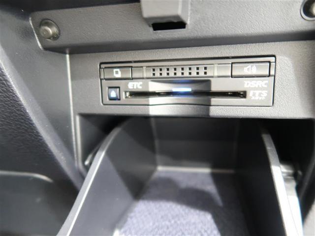 2.5S Cパッケージ フルセグ メモリーナビ DVD再生 後席モニター バックカメラ ETC 両側電動スライド LEDヘッドランプ 乗車定員7人 3列シート ワンオーナー(12枚目)