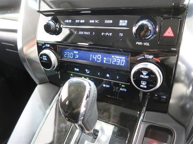 2.5S Cパッケージ フルセグ メモリーナビ DVD再生 後席モニター バックカメラ ETC 両側電動スライド LEDヘッドランプ 乗車定員7人 3列シート ワンオーナー(34枚目)