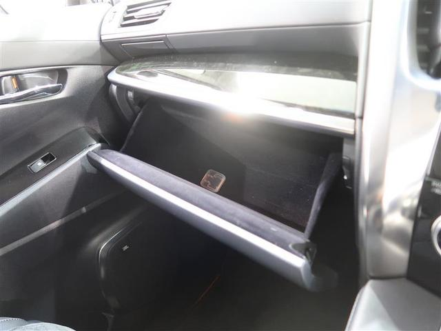 2.5S Cパッケージ フルセグ メモリーナビ DVD再生 後席モニター バックカメラ ETC 両側電動スライド LEDヘッドランプ 乗車定員7人 3列シート ワンオーナー(36枚目)