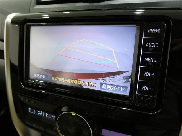 1.8X Lパッケージ ワンセグ メモリーナビ バックカメラ 衝突被害軽減システム ワンオーナー 記録簿(9枚目)