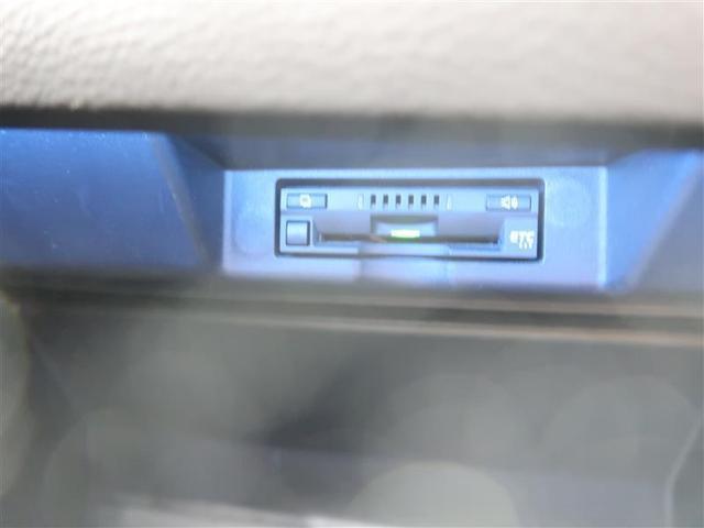 エレガンス サンルーフ フルセグ メモリーナビ DVD再生 バックカメラ 衝突被害軽減システム ETC ドラレコ LEDヘッドランプ ワンオーナー フルエアロ アイドリングストップ(11枚目)