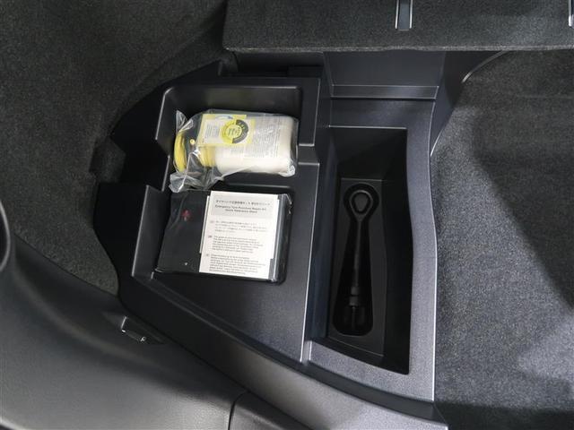 エレガンス サンルーフ フルセグ メモリーナビ DVD再生 バックカメラ 衝突被害軽減システム ETC ドラレコ LEDヘッドランプ ワンオーナー フルエアロ アイドリングストップ(17枚目)