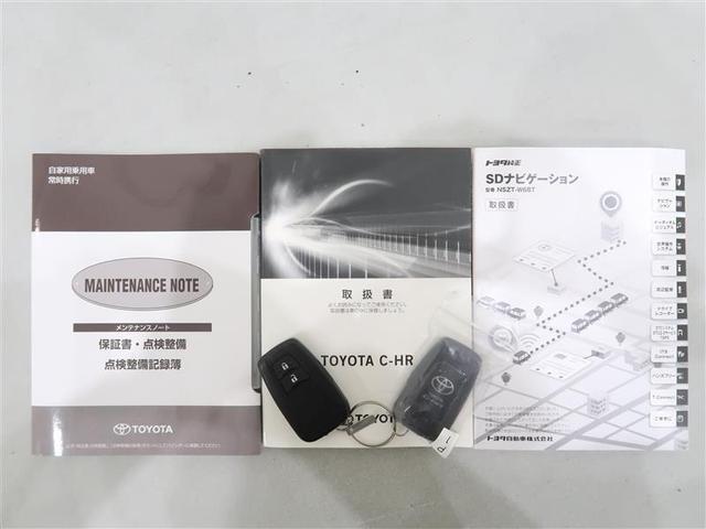 S-T LEDパッケージ フルセグ メモリーナビ DVD再生 バックカメラ 衝突被害軽減システム ETC LEDヘッドランプ ワンオーナー(19枚目)