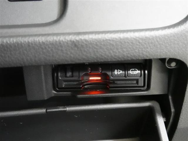 ハイウェイスター S-ハイブリッド フルセグ HDDナビ DVD再生 バックカメラ 衝突被害軽減システム ETC 両側電動スライド HIDヘッドライト 乗車定員8人 3列シート ワンオーナー(10枚目)