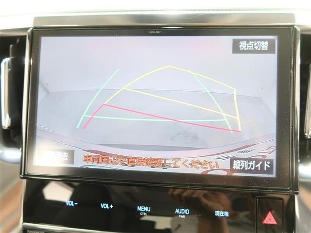 2.5S Cパッケージ サンルーフ フルセグ メモリーナビ DVD再生 後席モニター バックカメラ 衝突被害軽減システム ETC 両側電動スライド LEDヘッドランプ 乗車定員7人 3列シート ワンオーナー(11枚目)