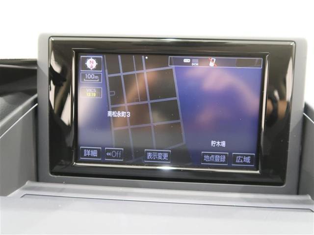 CT200h バージョンC フルセグ メモリーナビ DVD再生 バックカメラ ETC LEDヘッドランプ ワンオーナー(8枚目)