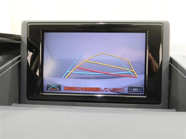 CT200h バージョンC フルセグ メモリーナビ DVD再生 バックカメラ ETC LEDヘッドランプ ワンオーナー(9枚目)