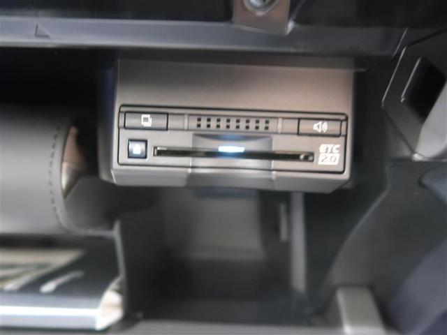 CT200h バージョンC フルセグ メモリーナビ DVD再生 バックカメラ ETC LEDヘッドランプ ワンオーナー(10枚目)