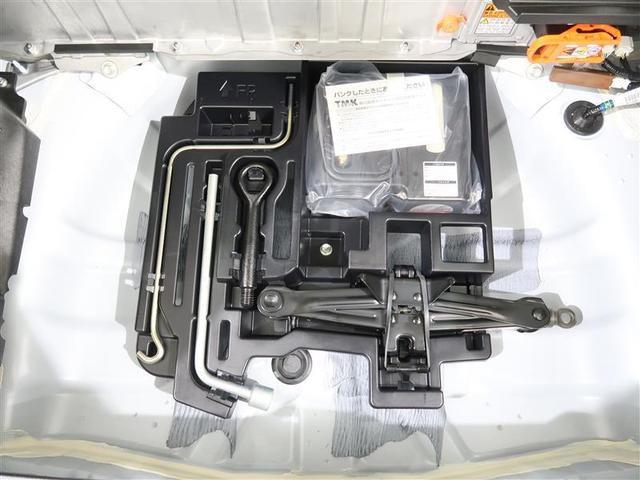 CT200h バージョンC フルセグ メモリーナビ DVD再生 バックカメラ ETC LEDヘッドランプ ワンオーナー(17枚目)