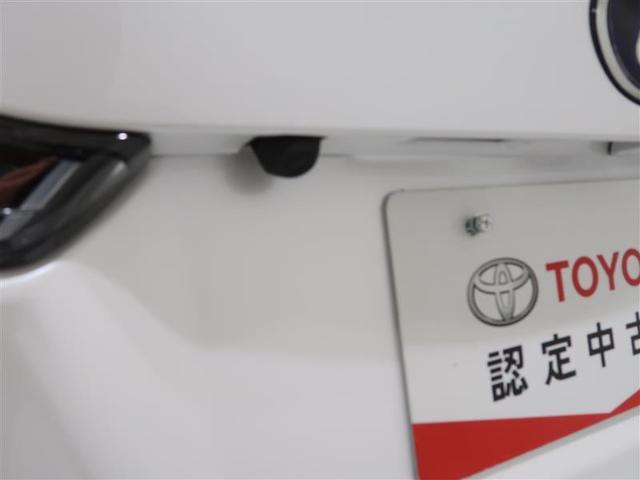 CT200h バージョンC フルセグ メモリーナビ DVD再生 バックカメラ ETC LEDヘッドランプ ワンオーナー(29枚目)