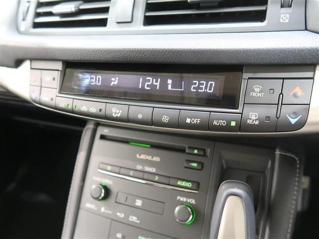 CT200h バージョンC フルセグ メモリーナビ DVD再生 バックカメラ ETC LEDヘッドランプ ワンオーナー(35枚目)