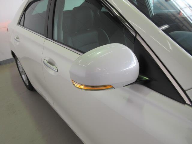 250G Sパッケージリラックスセレクション(7枚目)