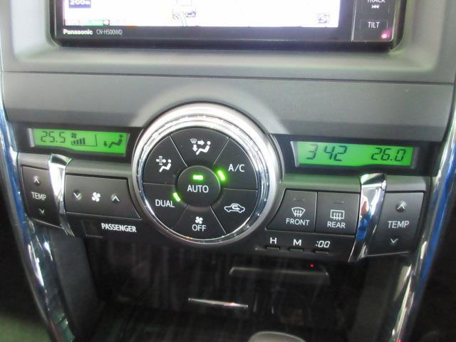 250G Sパッケージリラックスセレクション(10枚目)