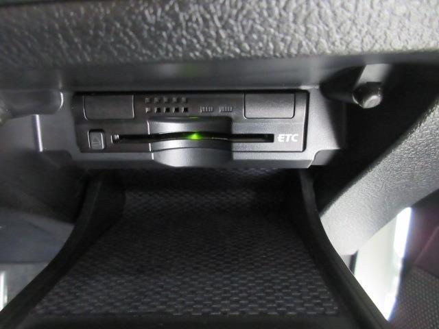 250G Sパッケージリラックスセレクション(15枚目)