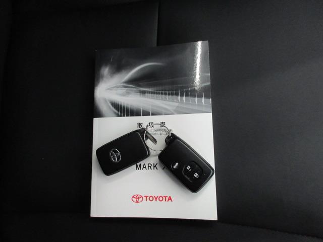 250G Sパッケージリラックスセレクション(17枚目)