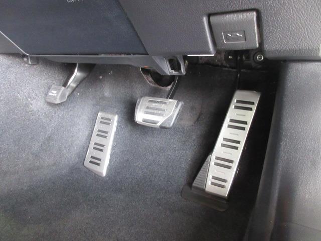 250G Sパッケージリラックスセレクション(18枚目)