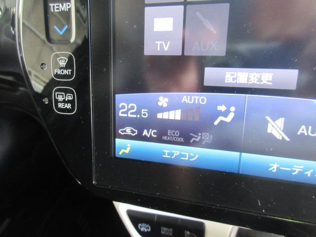 A バックカメラ フルセグ ナビ オートクルーズコントロール(13枚目)