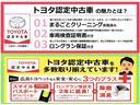 F 電動スライドドア ワンオーナー(2枚目)