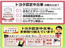 S A タイプBL サンルーフ フルセグ メモリーナビ DVD再生 後席モニター バックカメラ ETC ドラレコ 両側電動スライド LEDヘッドランプ 乗車定員7人 3列シート ワンオーナー(2枚目)