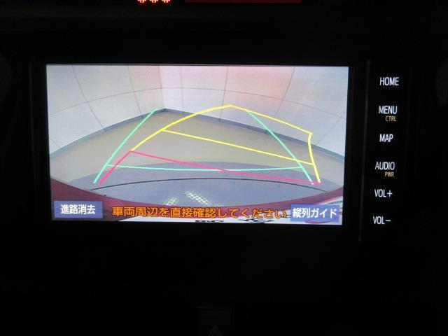 X S フルセグ メモリーナビ DVD再生 バックカメラ 衝突被害軽減システム ETC ドラレコ 電動スライドドア アイドリングストップ(10枚目)