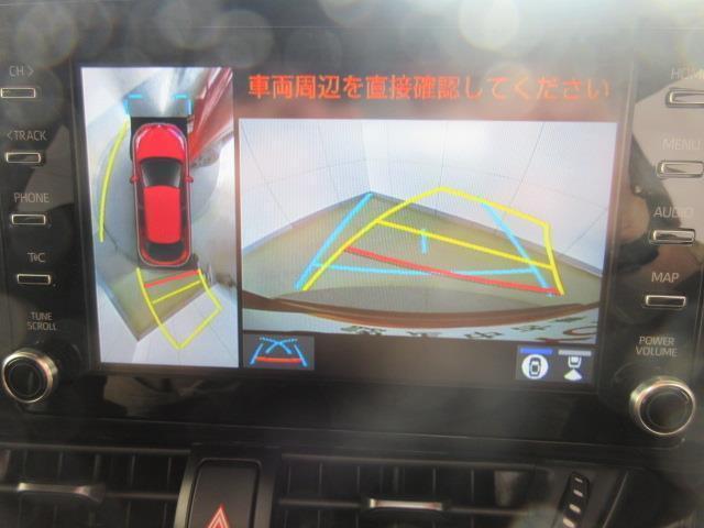 S GRスポーツ フルセグ ミュージックプレイヤー接続可 バックカメラ 衝突被害軽減システム ETC ドラレコ LEDヘッドランプ 記録簿(8枚目)
