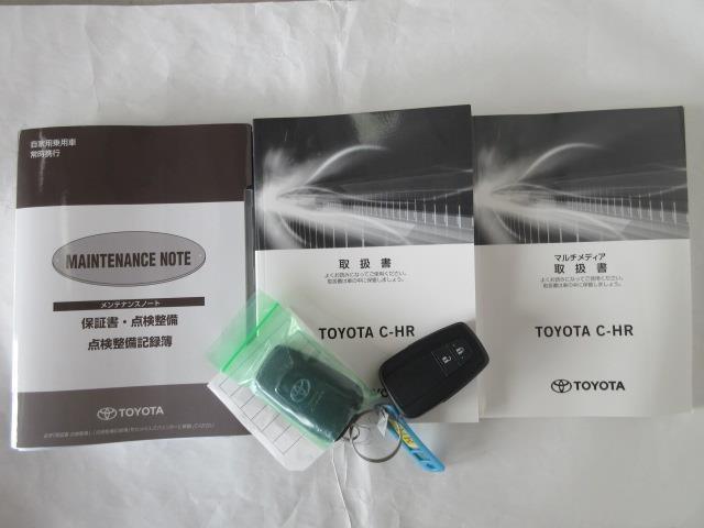 S GRスポーツ フルセグ ミュージックプレイヤー接続可 バックカメラ 衝突被害軽減システム ETC ドラレコ LEDヘッドランプ 記録簿(19枚目)