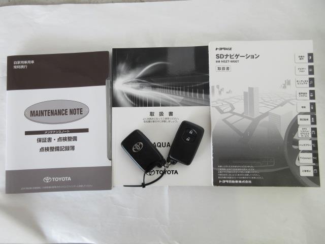 クロスオーバー フルセグ メモリーナビ DVD再生 バックカメラ 衝突被害軽減システム ETC ドラレコ LEDヘッドランプ ワンオーナー(19枚目)