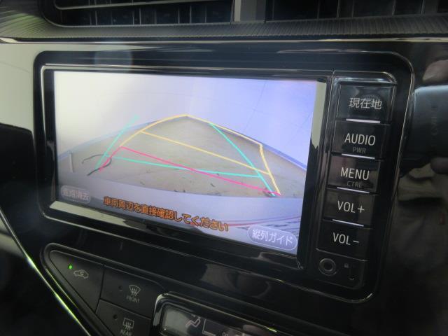 Sスタイルブラック ワンセグ メモリーナビ バックカメラ 衝突被害軽減システム ETC ワンオーナー 記録簿(9枚目)