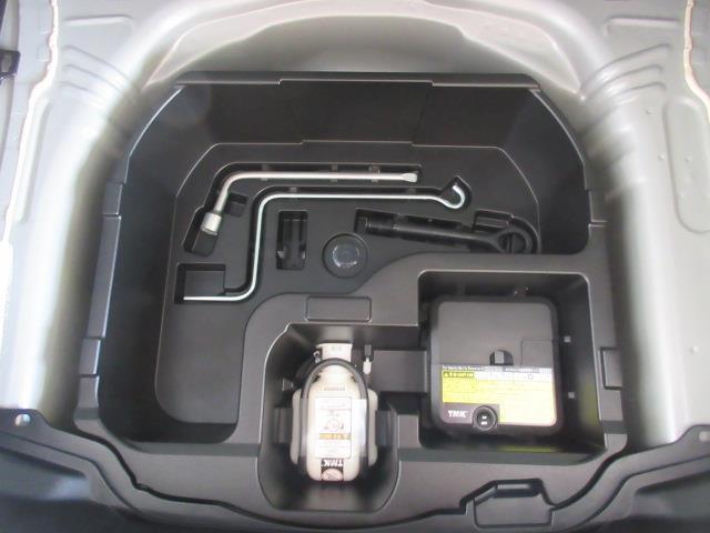 Sスタイルブラック ワンセグ メモリーナビ バックカメラ 衝突被害軽減システム ETC ワンオーナー 記録簿(17枚目)
