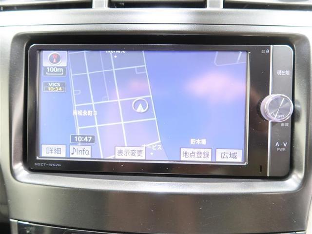 S フルセグ メモリーナビ DVD再生 バックカメラ ETC LEDヘッドランプ ワンオーナー(7枚目)