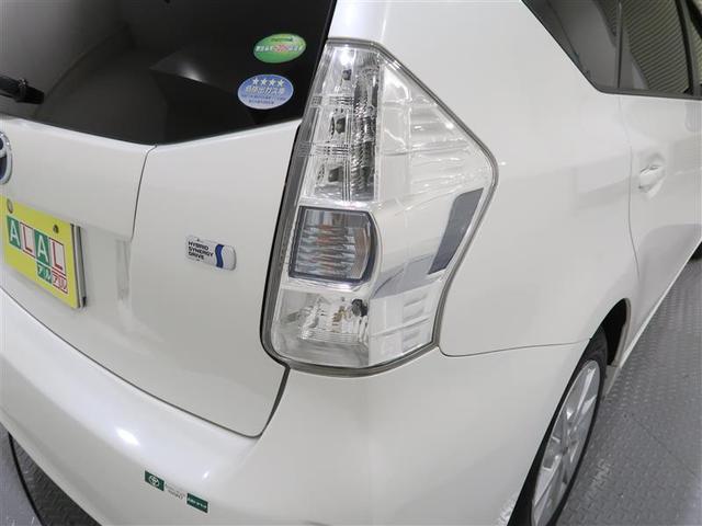 S フルセグ メモリーナビ DVD再生 バックカメラ ETC LEDヘッドランプ ワンオーナー(30枚目)