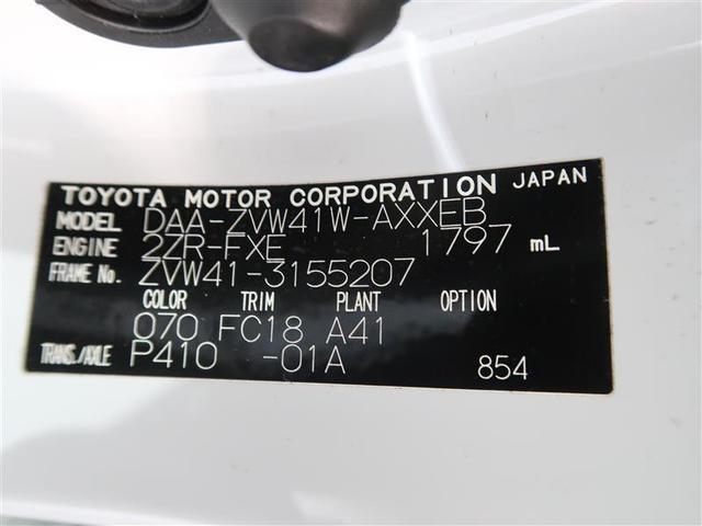 S フルセグ メモリーナビ DVD再生 バックカメラ ETC LEDヘッドランプ ワンオーナー(40枚目)