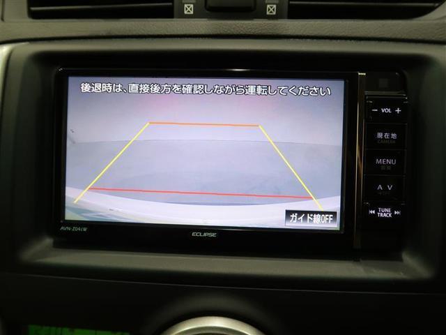 プレミアム フルセグ メモリーナビ DVD再生 バックカメラ ETC HIDヘッドライト(8枚目)