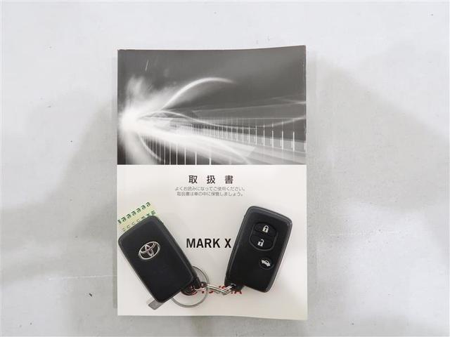 プレミアム フルセグ メモリーナビ DVD再生 バックカメラ ETC HIDヘッドライト(19枚目)