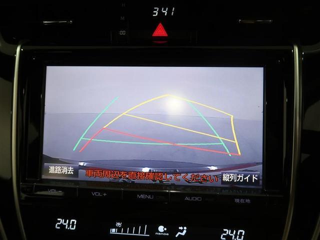 プレミアム サンルーフ フルセグ メモリーナビ DVD再生 バックカメラ 衝突被害軽減システム ETC LEDヘッドランプ ワンオーナー(10枚目)