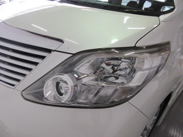 240S 4WD(8枚目)